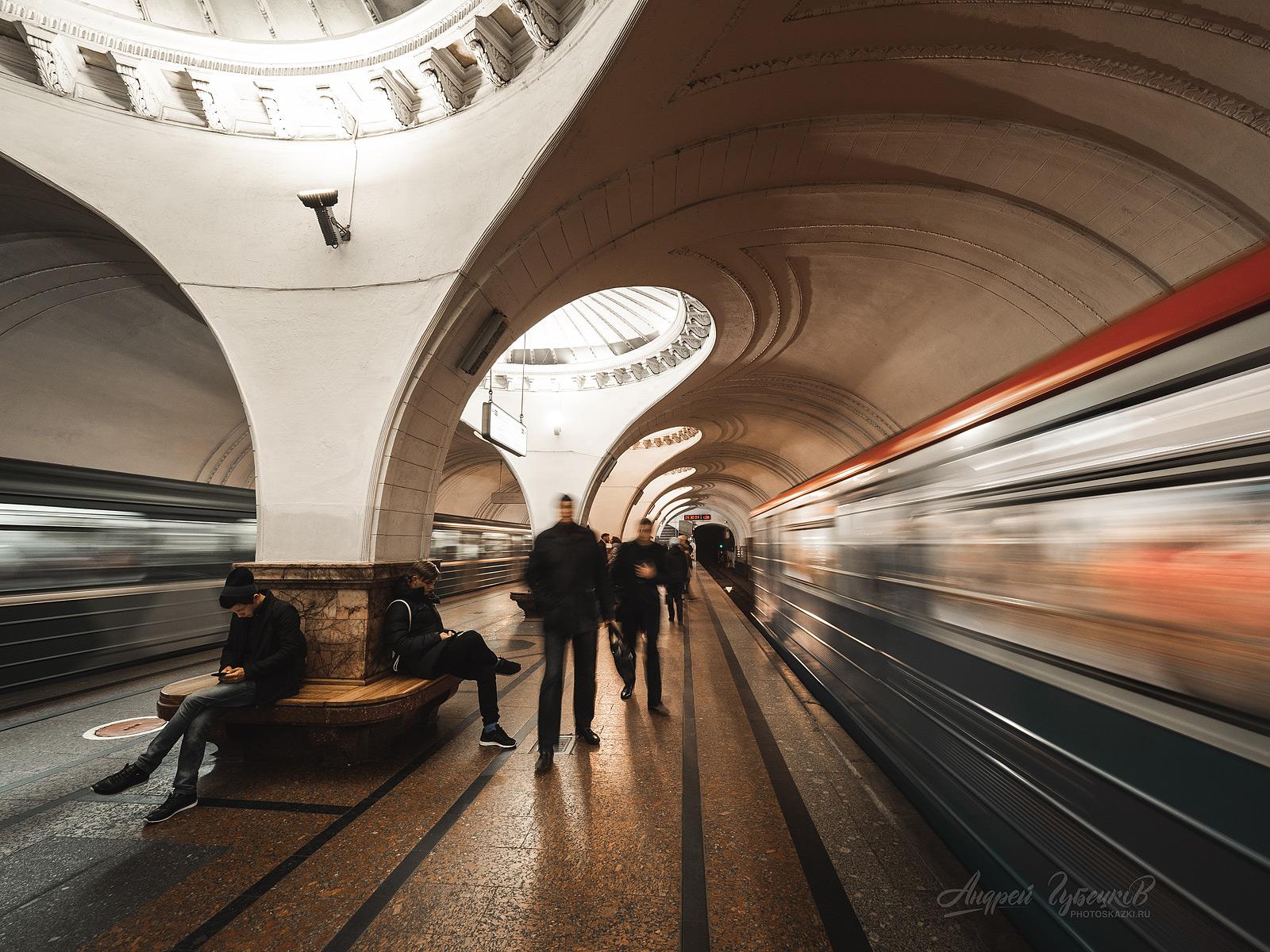 метро москва стрит
